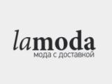 Lamoda (Ламода)