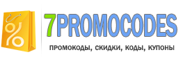 7promocodes.ru