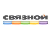Связной (Svyaznoy)